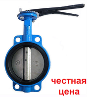 Затвор Баттерфляй Ду400 Ру16 EPDM с нержавеющим диском