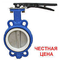 Затвор Ду100 Ру16 Баттерфляй PTFE с нержавеющим диском