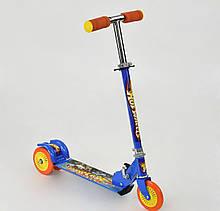 Самокат  363 Best Scooter