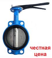 Затвор Баттерфляй Ду125 Ру16 EPDM с чугунным диском
