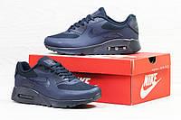 Модные кроссовки Nike Air Max,темно синие