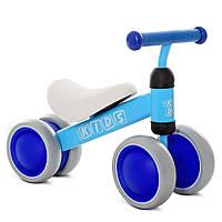 Беговел (велобег) четырехколесный Profi Kids М 5462-3 голубой