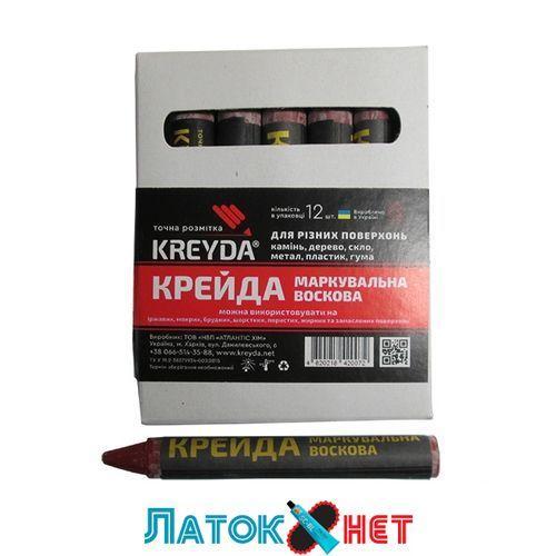 Мел красный восковый 13 мм Харьков 12 шт/уп
