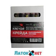 Мел красный восковый 13 мм Харьков 12 шт/уп, фото 3