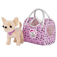 Детская Плюшевая Игрушка для Девочек Cобачка Чи Чи Лав Вояж с фиолетовым ошейником и сумкой Chi Chi Love Simbo