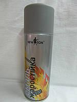 Эмаль жаростойкая Newton Антрацит 400мл