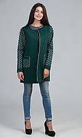 Кардиган  молодежный в моднейших тенденций сезона осень