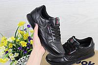Подростковые,женские, демисезонные кроссовки Reebok,черные