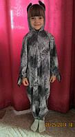 Детский костюм Волк в виде комбинезона на прокат в Харькове