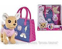 Детская Плюшевая Игрушка для Девочек Cобачка Чи Чи Лав Городская мода с сумочкой, стикерами Chi Chi Love Simbo