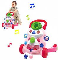 Детский Интерактивный Развивающий игровой центр Ходунки каталка Первые шаги со светом и музыкой розовый Chicco