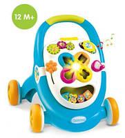Детские Интерактивные Развивающие Ходунки-Каталка со светом и музыкой, цвет: голубой, Walk and Play, Smoby