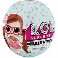 Детская Игрушка Для Девочек Кукла ЛОЛ с цветными волосами 15 сюрпризов и 3парика L.O.L. Surprise Hairvibes MGA