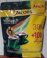 Оригинальный растворимый кофе Jacobs Monarch 400 гр. (8 шт.)