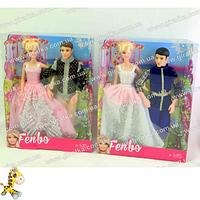 Кукла типа Барби Жених и Невеста Fenbo