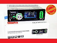 Автомагнитола Kenwood 1055 - USB+SD+AUX+FM (4x50W) | LM320001