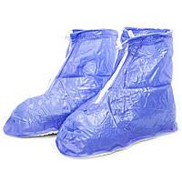 Водонепроницаемые резиновые бахилы Lesko SB-101 размер L на обувь от дождя Синие (3724-12172)