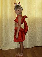 Прокат детского карнавального костюма Белочка с обручем