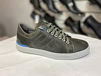 Мужские летние кроссовки KaDar