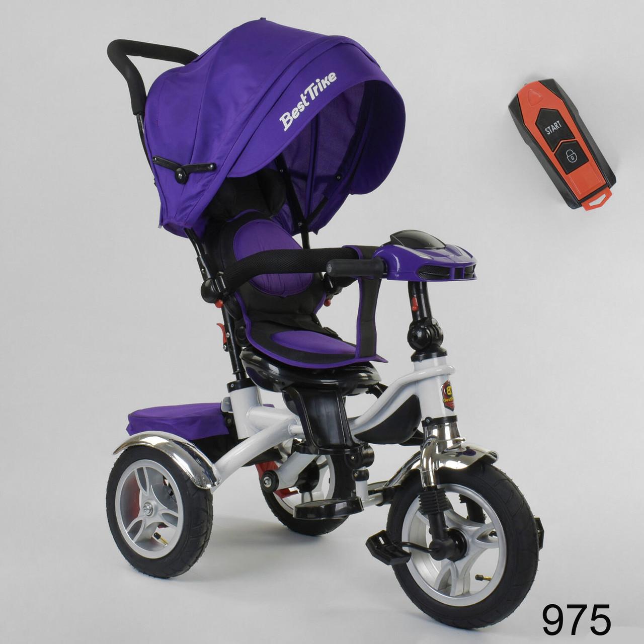 Трехколесный велосипед с ручкой Best Trike 5890