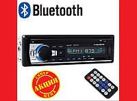 Автомобильная магнитола Пионер Bluetooth+USB+SD+AUX 4x60W Автомагнитола Pioneer | LM320505