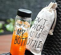 Бутылка с чехлом My bottle Емкость для напитков    LM320770