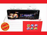 DVD Автомагнитола Pioneer 3201 USB+Sd+MMC съемная панель | LM320851