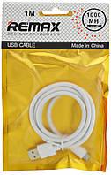 Кабель Remax micro Usb 1 метр White (26154)