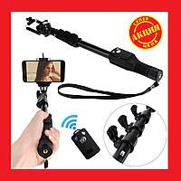 Монопод для селфи с пультом Bluetooth, Монопод для экшн камер, фотоаппаратов, видеокамер | LM320977