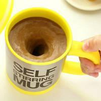 Кружка чашка мешалка | LM321058
