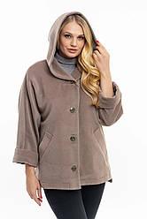Жіноча,демісезонна,коротка куртка великого розміру, капюшон вшитий, р-ри з 50 по 60,кава (110)