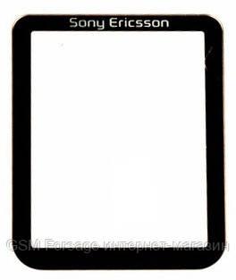 Стекло Sony Ericsson W880
