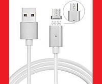 Очень качественный Магнитный кабель USB - micro USB, мощные магниты, крепкий кабель USB на microUSB   LM321386