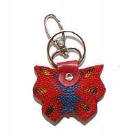 Брелок из кожи ската STK 8 Butterfly Red