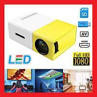Мини проектор портативный мультимедийный Led Projector YG300 | LM321455