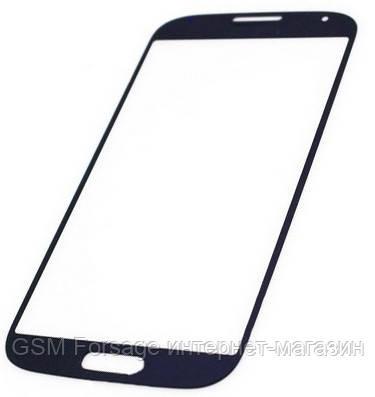 Стекло дисплея Samsung Galaxy S4 Mini GT-I9195 / i9190 / i9192 Blue (для переклейки)