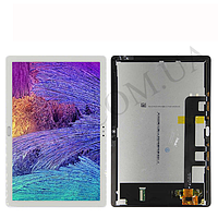 Дисплей (LCD) Huawei MediaPad M5 Lite 10 (BAH2- L09/  BAH2- W19) с сенсором белый