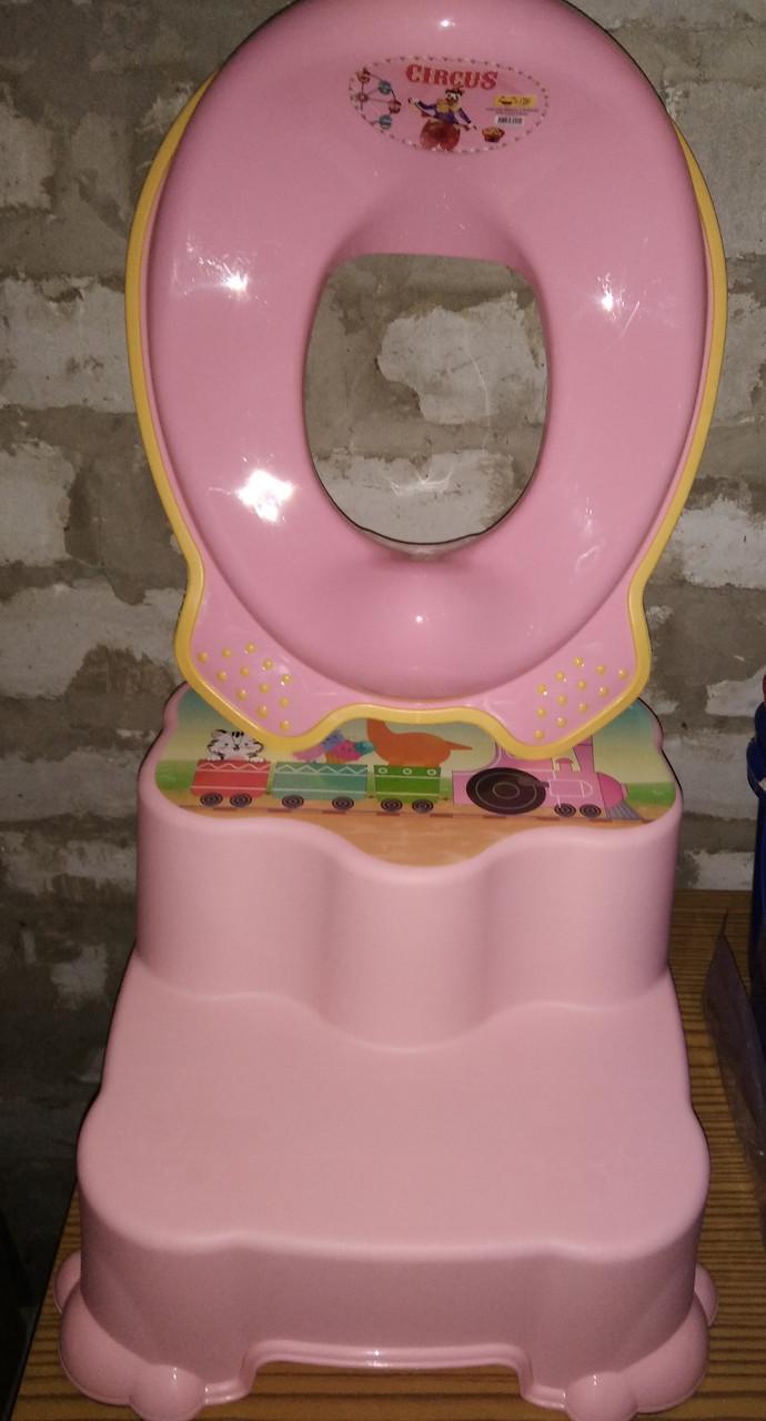 Подставка для ног 2 ступени, накладка на унитаз, кружок, комплект детский,Турция, комплект для ванны розовый