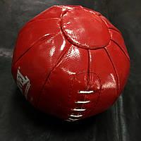 Медбол Reyvel 1 кг