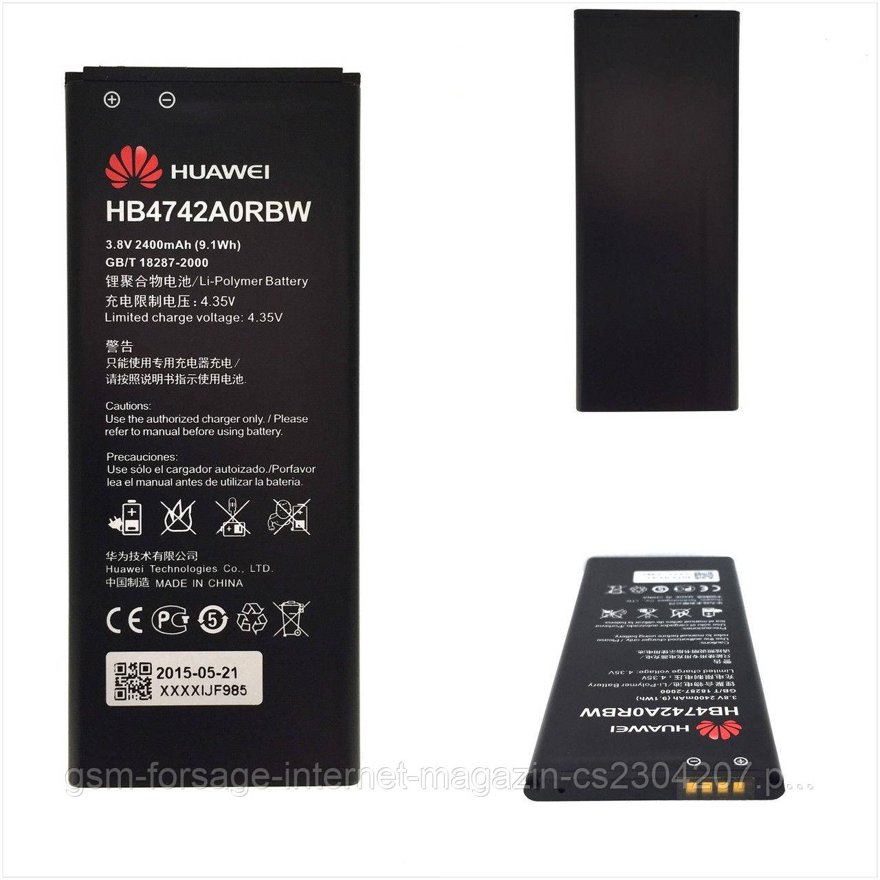 Аккумулятор Huawei HB4742A0RBC (2300 mAh) Honor 3C
