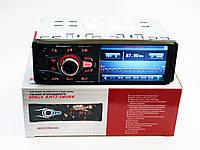 "Автомагнитола Pioneer ISO с экраном 4.1"" дюйма AV-in   LM321766"