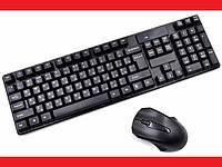 Беспроводная клавиатура и мышь UKC Набор клава+ мышка | LM321815