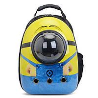 Рюкзак для переноски животных с иллюминатором CosmoPet для кошек и собак Желтый (Миньйон)