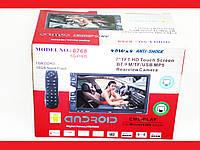 Навигационная система 2din Pioneer Android GPS + WiFi + 4Ядра + 1Gb RAM + 16Gb ROM   LM321849