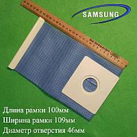 Мешок сбора мусора DJ69-00481B / DJ69-00481A для пылесоса Samsung