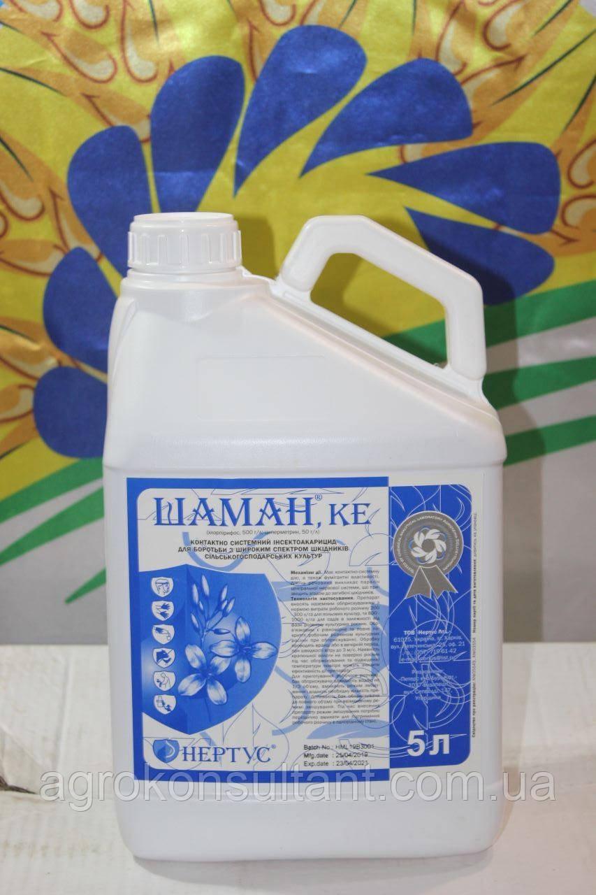 Шаман, 5л (аналог Нурел Д, Фосорган Дуо) - інсектицид (хлорпірифос, 500 г/л + циперметрин, 50 г/л), Нертус