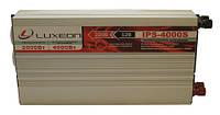 LUXEON IPS-4000S (12В, 2000Вт)