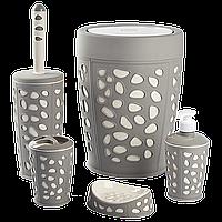Набір для ванної кімнати Planet Stone 5 предметів сіро-кремовий
