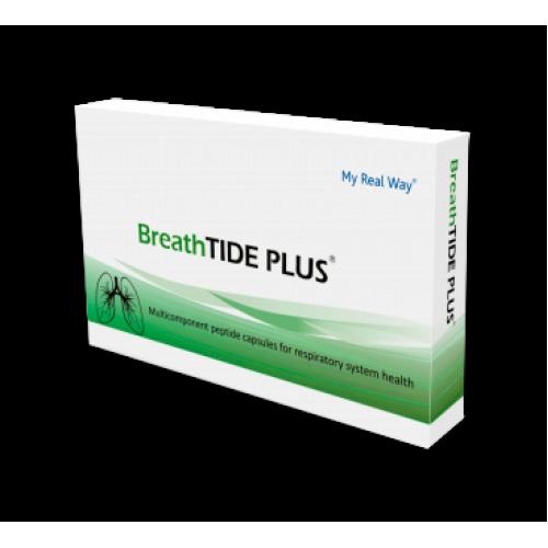BreathTIDE PLUS (комплекс для підтримання структури і функцій органів дихання)