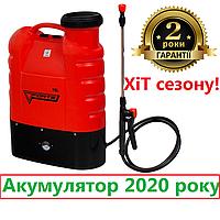 Обприскувач акумуляторний, 16 літрів,  Forte CL-16A, обприскувач садовий, обприскувач